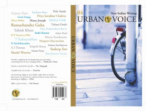 urban-voice-4-cover-300x230.jpg